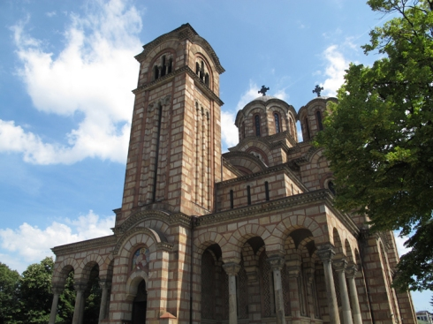 Belgrade Beograd Serbia Balkans Travel
